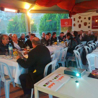 Reunión con productores de vino griegos
