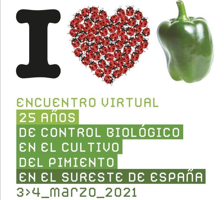 ARTAL Smart Agriculture présentera l'immunothérapie végétale lors d'une réunion sur la culture du poivron